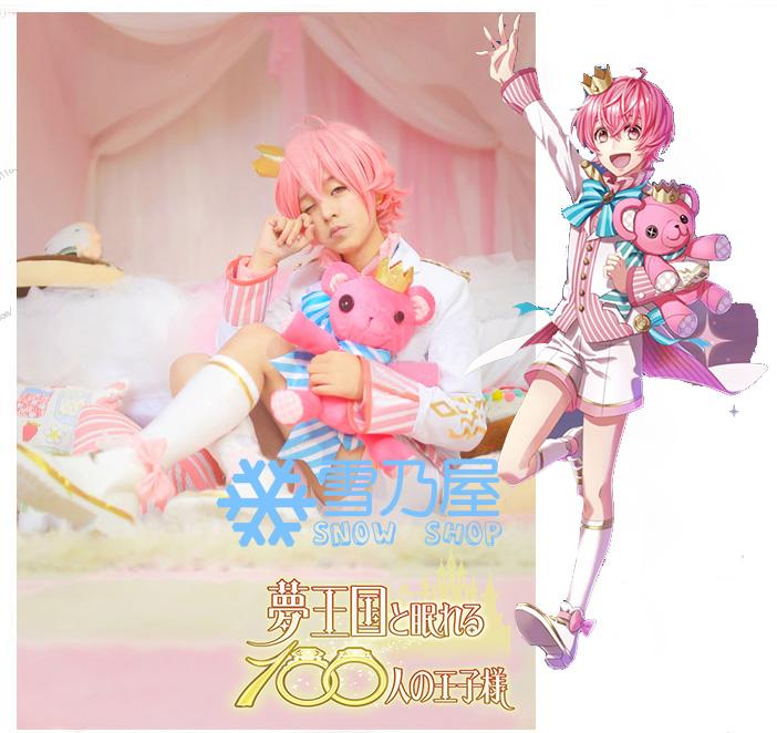 夢王国と眠れる100人の王子様 おもちゃの国 太陽ルート覚醒 ヒナタ  コスプレ衣装                                     [yume59]