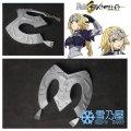 フェイトアポクリファ/Fate/Apocrypha ルーラー ジャンヌダルク 鎧 コスプレ道具